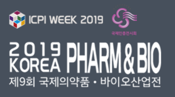 韩国 Korea PHARM